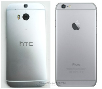 HTC One M8 inspiration for iPhone 6 design